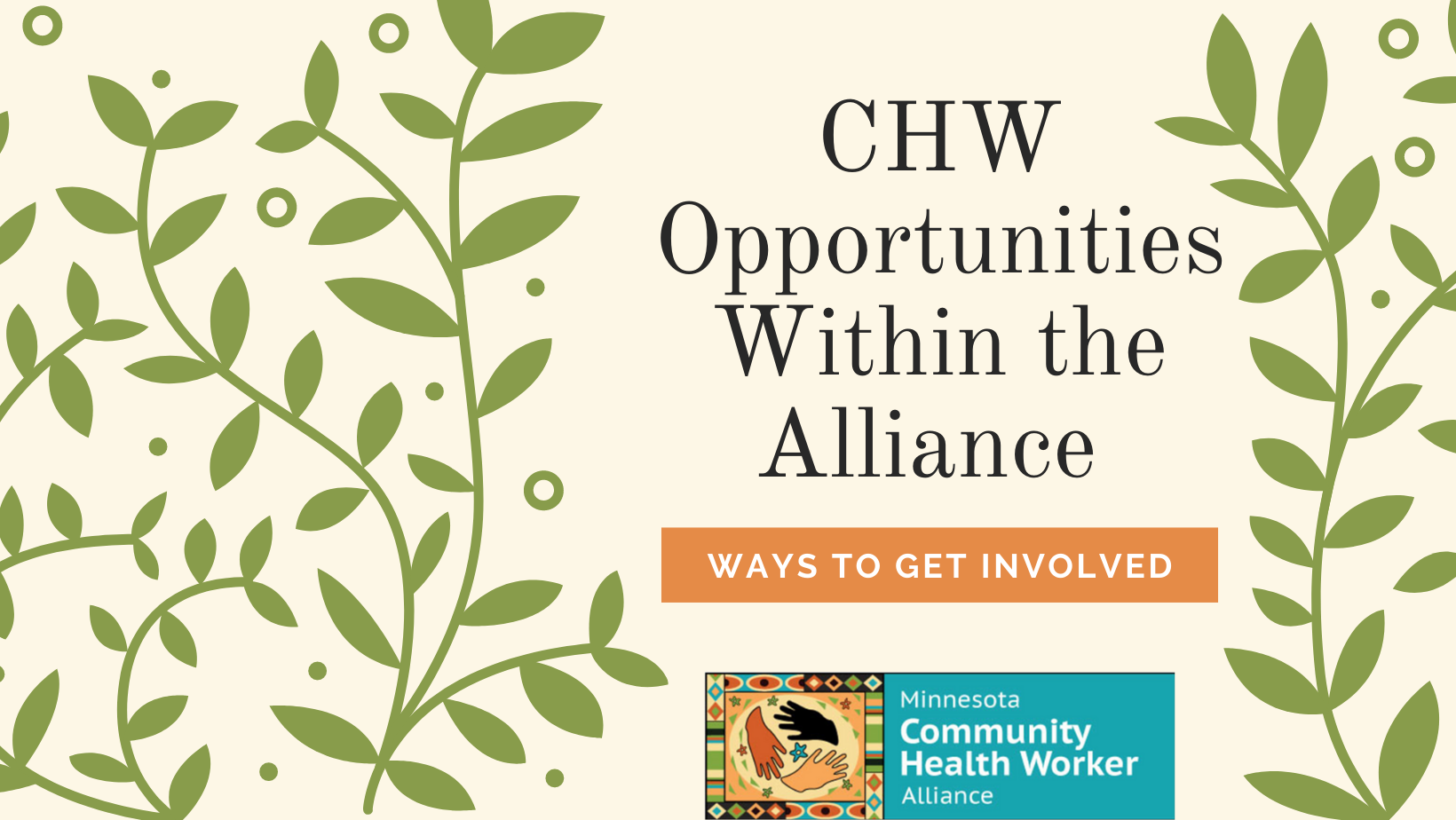 CHW opportunities blog post